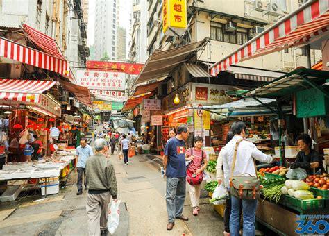 hong kong central market