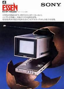 Sony Essen Kv