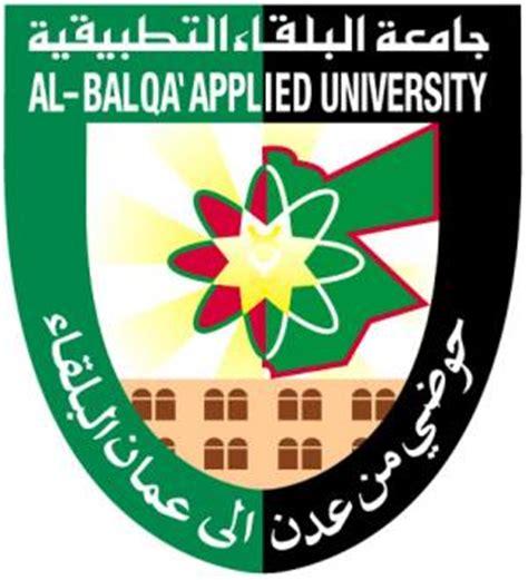 Image result for صور جامعه البلقاء