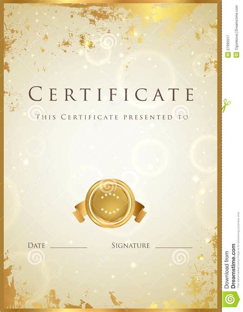 award paper template masir