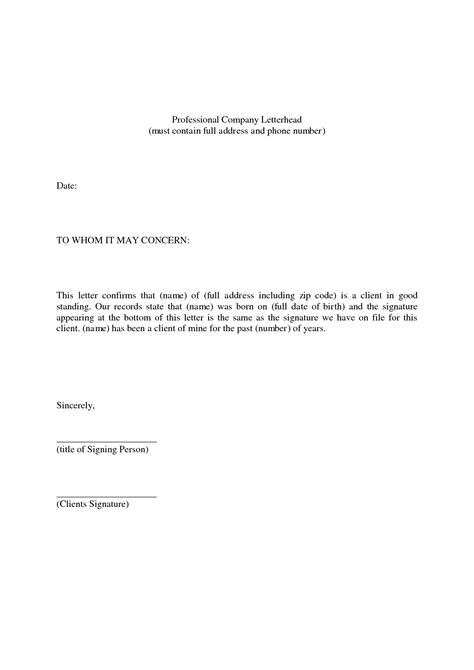 professional reference letter template professional reference letter writing professional letters