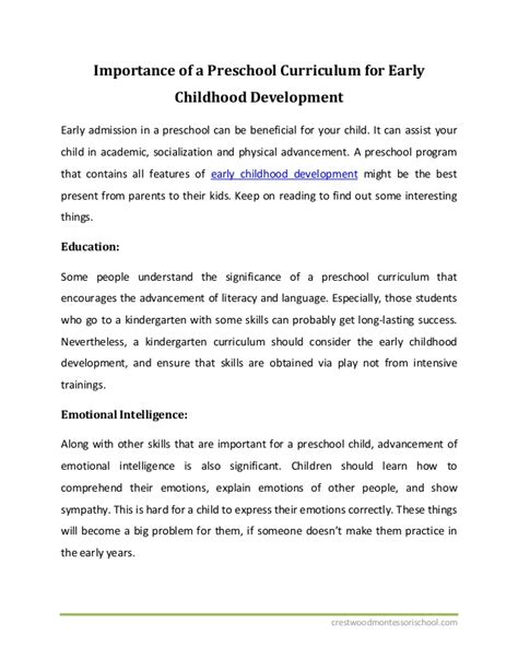early preschool curriculum importance of a preschool curriculum for early childhood 324