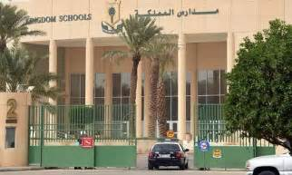 Ex-worker Kills Two Staff At Saudi Arabia Private School