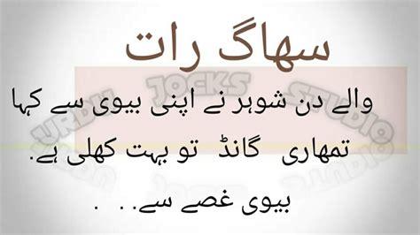 lateefa top gandy latify in urdu www pixshark images galleries