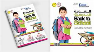 Back to school Magazine Cover page on Student Show