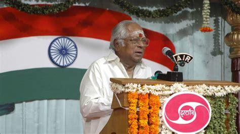 Naan Maanthopil Enga Veetu Pillai Msv Speaks On The Song