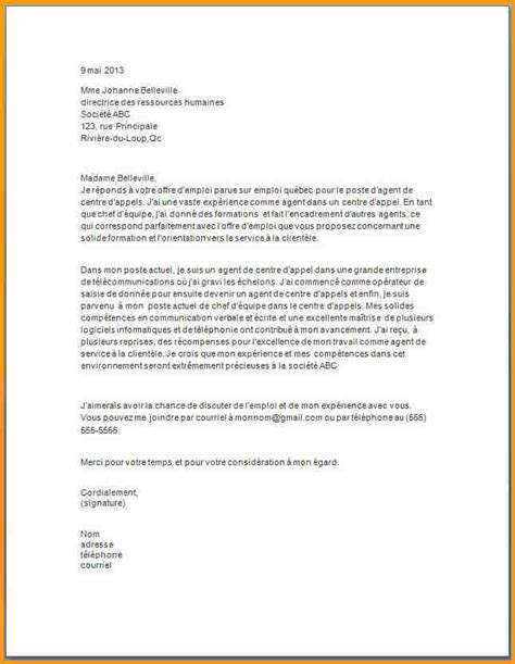 lettre de motivation chef de cuisine 9 lettre motivation cuisinier lettre administrative
