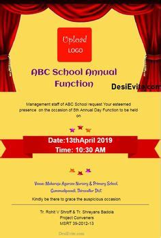 school annual day invitation events School projects
