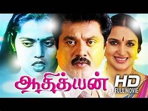 Download Tamil Movies | Kaaval Nilayam | Sarath Kumar ...