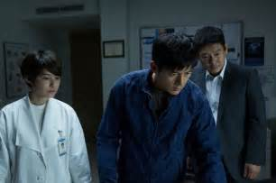 Lucid Dream Korean Drama