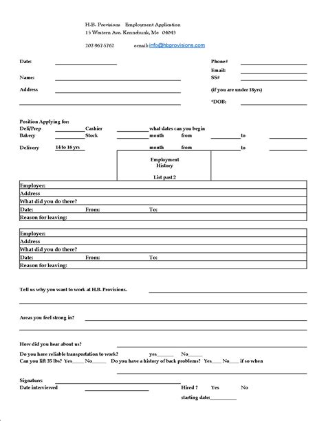 how do you fill out an application