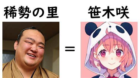鈴鹿 詩子 前世