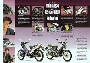 Honda Nova Tena Rs Super  U0e14 U0e34 U0e2a U0e2b U0e19 U0e49 U0e32