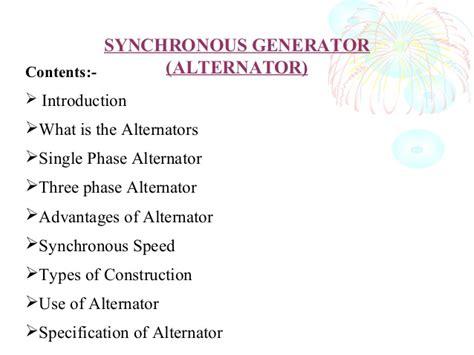 Synchronous Generator By Pankaj Chaudhary