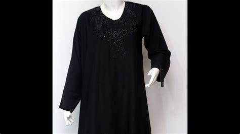 Latest Abayas Designs In Pakistan
