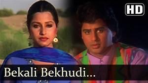 Bekali Bekhudi Bebasi - Ayub Khan - Saadhika - Salma Pe ...