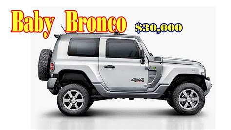 2019 Ford Baby Bronco Baby Off-roader