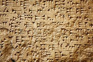 differences between mesopotamia ancient synonym
