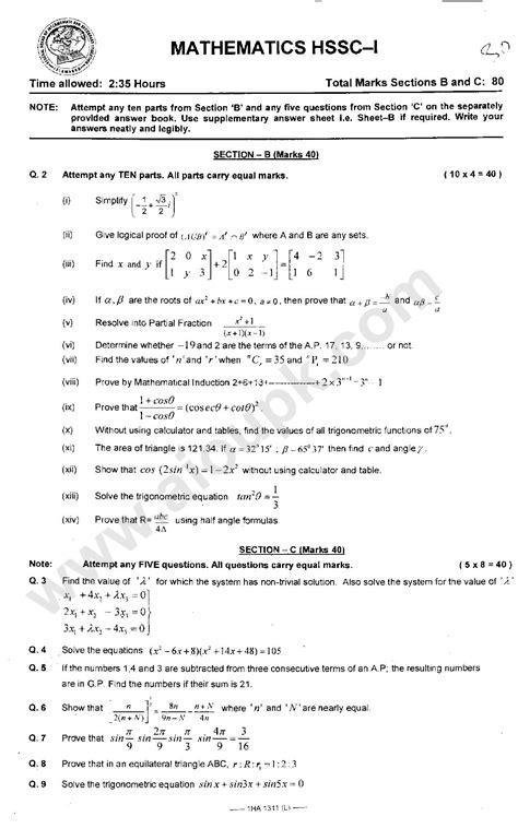 classnotes mathematics  fbise  paper