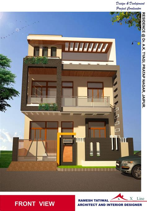 House Design India by Housedesigns Modern Indian Home Architecture Design From