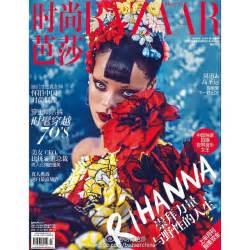 Rihanna's 'harper's Bazaar China' Covers & New Song