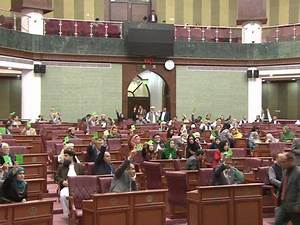 Mps approve higher military education law | Ariana News