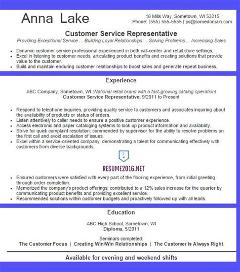 Exles Of Simple Customer Service Resumes by Customer Service Representative Resume Exle 2016