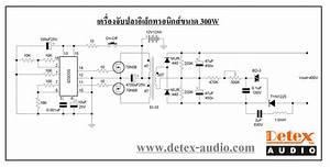 Easy Electronics Circuit