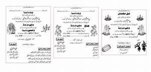 zem printers pakistani wedding card wording With wedding invitation card text in urdu