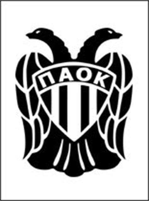 coloring page  paok fc logo coloring pages