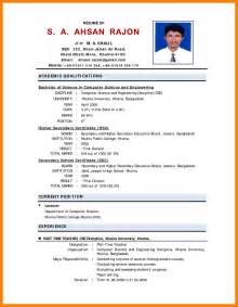 resume of india 6 indian resume sles emt resume