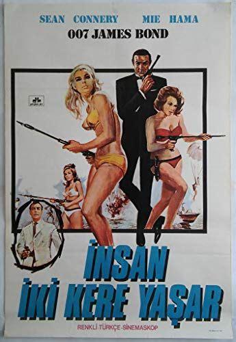 You Only Live Twice (1967) | James bond, James bond movie ...