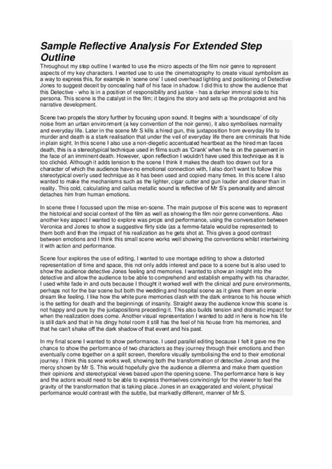 Self understanding essay