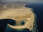 gulf   National Geographic Society