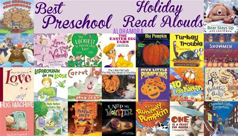 alohamora open a book the best preschool read alouds 199 | Photo%2BFeb%2B26%2C%2B9%2B44%2B57%2BPM