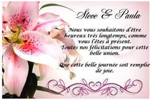 cartes fã licitations mariage felicitation mariage gratuit images