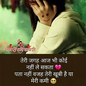 Sad Hindi Shayari Love Sms | Foto Bugil Bokep 2017