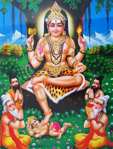 Wallpapers Dakshinamurthy Hd Lord