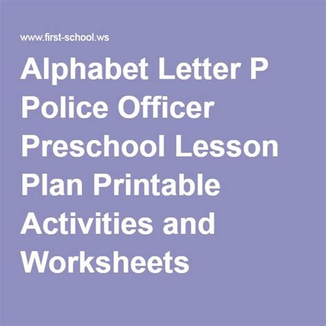 police officer lesson plans for preschool 20 best images about theme on 262