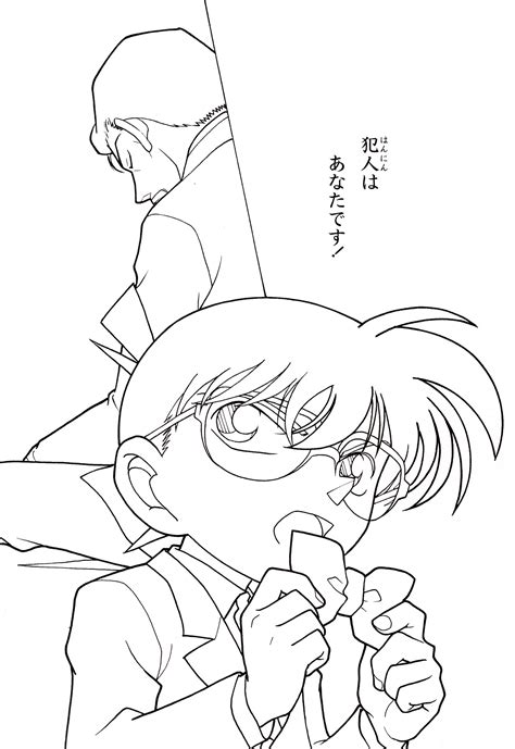 Coloring Books by Coloring Book Detective Conan