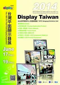 Gogofinder Com Tw  Books  Pida  2   2013 Display Taiwan U53f0 U7063 U5e73 U9762 U986f U793a U5668 U5c55