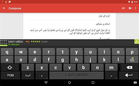 Easy Urdu Keyboard  اردو  Android Apps On Google Play