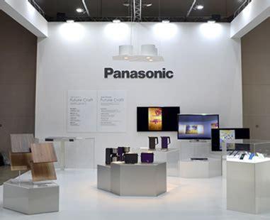 Design Philosophy   Panasonic Design   Panasonic