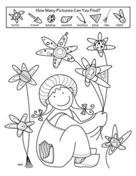 16 best images of e worksheets free printable 676 | kindergarten hidden pictures coloring pages 342074