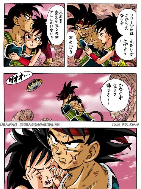 Dragon Ball Z Goku Wallpaper Dragon Ball Minus Bardock And Gine By Bl Sama On Deviantart