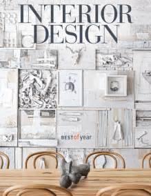 interior design interior design january 2015 interior design