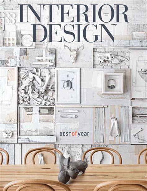 interior design january