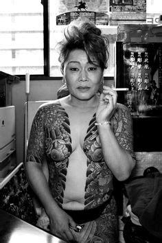 277 Best YAKUZA WOMEN images | Girl tattoos, Japanese