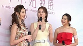 黃嘉雯出戰國際中華小姐 想增肥但怕皮膚差 - YouTube