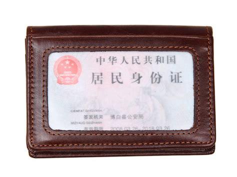 jmd genuine leather card holderpocket business card